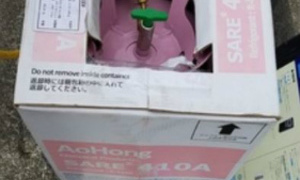 滋賀県大津市で業務用エアコン取付工事!エアコンでお困りの事は京都・滋賀のデヴァシオンまで!