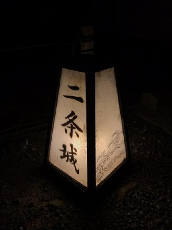 二条城ライトアップ!京都・滋賀・大阪・奈良エアコン入替はお任せ下さい!