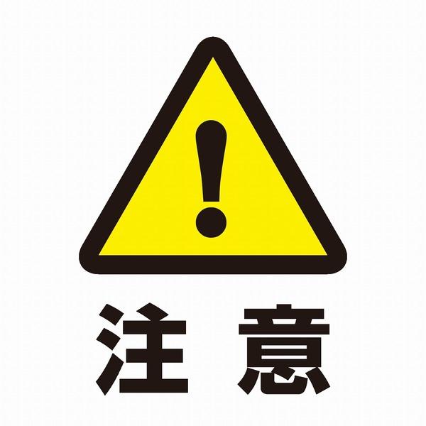 空調機の悪質な電話勧誘販売にご注意ください!