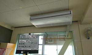 小学校でエアコン工事★ エアコンでお困りの事は京都・滋賀のデヴァシオンまで!