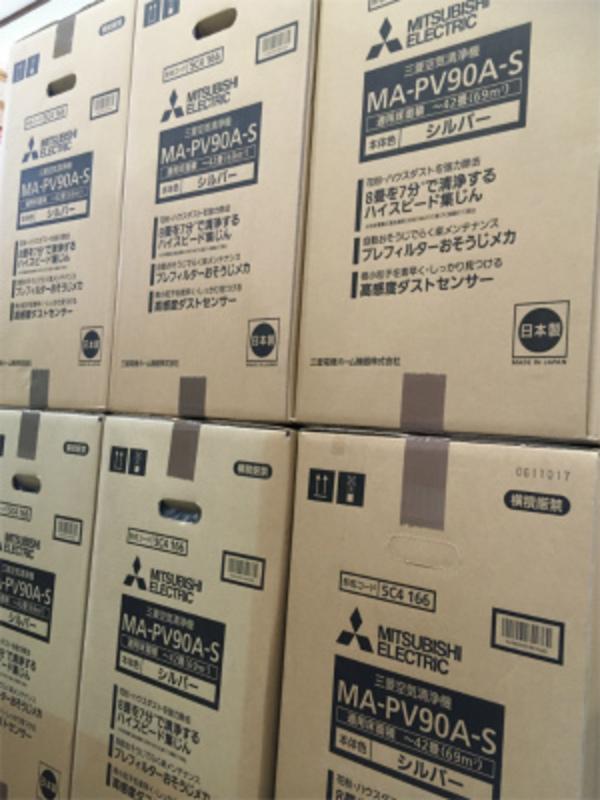 必見!三菱製空気清浄機がネット最安値♪コロナ・花粉対策に!!