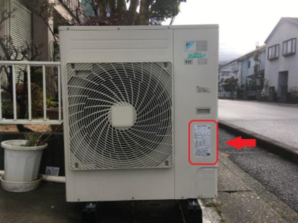 業務用エアコンや業務用冷蔵・冷凍機器を所有していれば点検は義務です!!
