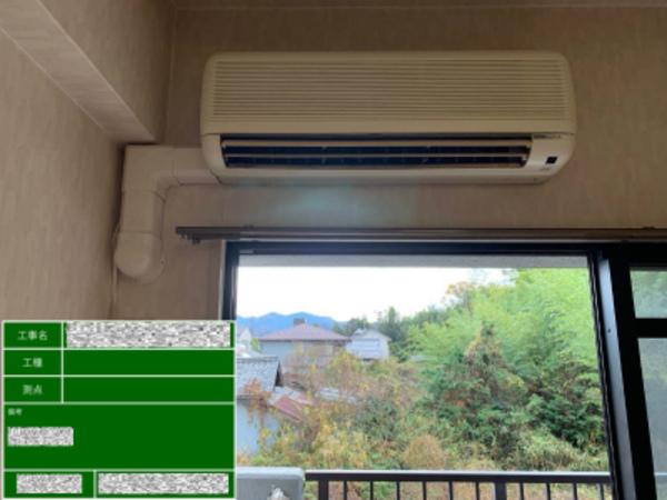 京都市下京区の某アパートでエアコン工事!京都のエアコンならデヴァシオン!大量仕入れで激安価格を実現!!