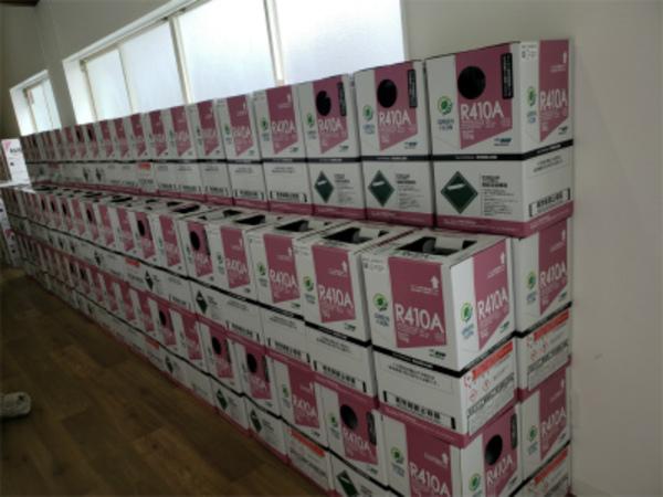 業務用エアコンのフロンガス激安で販売しています!京都・滋賀の業務用エアコンはデヴァシオン!!