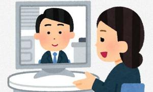 コロナに対応(^O^)/非接触で業務用エアコンのオンライン見積!!