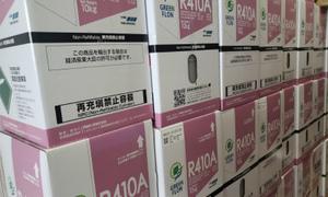 業務用エアコンだけでなくフロンガスも在庫あります!フロンガス回収は京都・滋賀のエアコンマイスターへ!