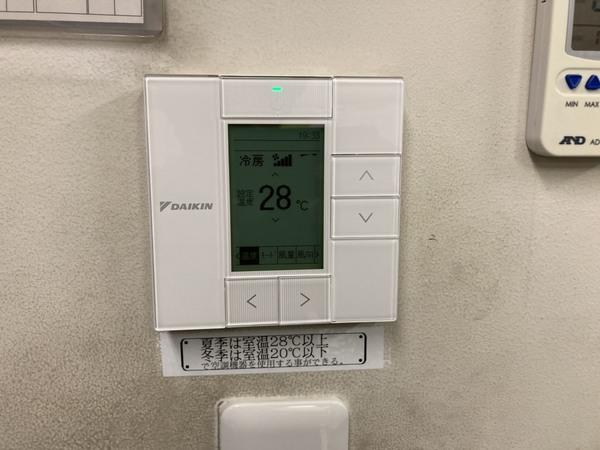 ダイキンの業務用エアコン用リモコン!エアコン工事の質、価格、全て全力です!