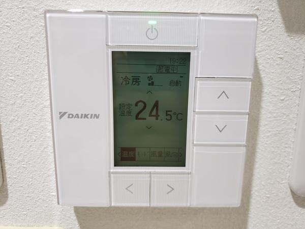 ダイキン製業務用エアコンのリモコン(*^^*)ダイキン製業務用エアコン在庫あります!